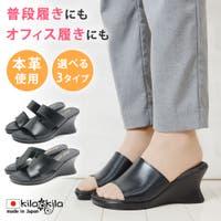 shop kilakila(ショップキラキラ)のシューズ・靴/サンダル