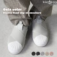 shop kilakila | KLAS0002851