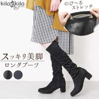 shop kilakila | KLAS0002958