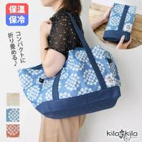 shop kilakila(ショップキラキラ)のバッグ・鞄/エコバッグ