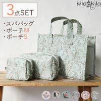 shop kilakila(ショップキラキラ)のバッグ・鞄/トラベルバッグ