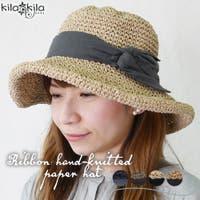 shop kilakila(ショップキラキラ)の帽子/ハット