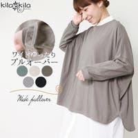 shop kilakila | KLAS0002934