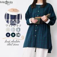 shop kilakila | KLAS0002932