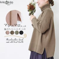 shop kilakila | KLAS0002945