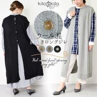 shop kilakila | KLAS0002939