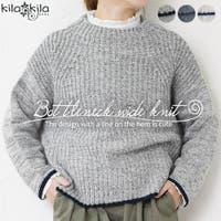 shop kilakila(ショップキラキラ)のトップス/ニット・セーター