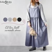 shop kilakila | KLAS0002832