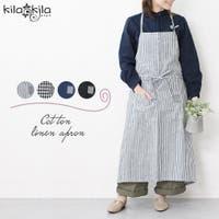 shop kilakila(ショップキラキラ)のルームウェア・パジャマ/ルームウェア・部屋着