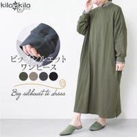 shop kilakila | KLAS0002923