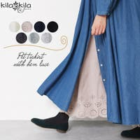shop kilakila(ショップキラキラ)のスカート/ロングスカート・マキシスカート