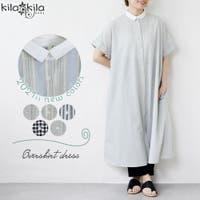 shop kilakila(ショップキラキラ)のワンピース・ドレス/シャツワンピース