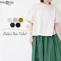 shop kilakila(ショップキラキラ)のトップス/Tシャツ
