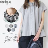 shop kilakila(ショップキラキラ)のトップス/ブラウス