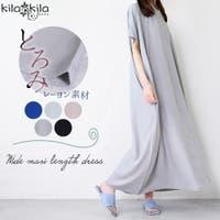 shop kilakila(ショップキラキラ)のワンピース・ドレス/マキシワンピース