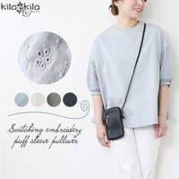 shop kilakila(ショップキラキラ)のトップス/カットソー