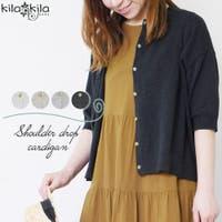 shop kilakila(ショップキラキラ)のトップス/カーディガン