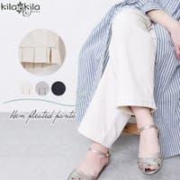 shop kilakila(ショップキラキラ)のパンツ・ズボン/ワイドパンツ