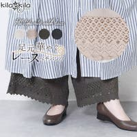 shop kilakila(ショップキラキラ)のパンツ・ズボン/バギーパンツ