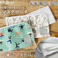 shop kilakila(ショップキラキラ)のバッグ・鞄/ポーチ