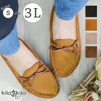 shop kilakila | KLAS0002683