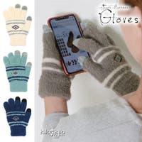shop kilakila(ショップキラキラ)の小物/手袋