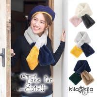shop kilakila(ショップキラキラ)の小物/マフラー