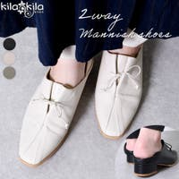 shop kilakila | KLAS0002929