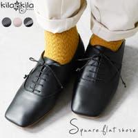 shop kilakila | KLAS0002956