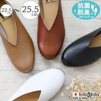 shop kilakila(ショップキラキラ)のシューズ・靴/パンプス