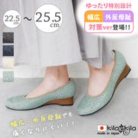 shop kilakila(ショップキラキラ)のシューズ・靴/ウェッジソール