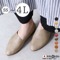 shop kilakila | KLAS0002785