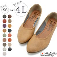 shop kilakila | KLAS0001901