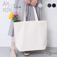 shop kilakila(ショップキラキラ)のバッグ・鞄/トートバッグ