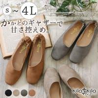 shop kilakila | KLAS0002950