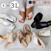 shop kilakila(ショップキラキラ)のシューズ・靴/トングサンダル