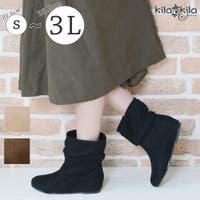 shop kilakila | KLAS0002560