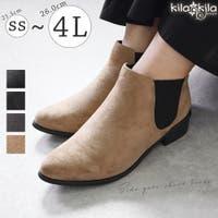 shop kilakila(ショップキラキラ)のシューズ・靴/サイドゴアブーツ