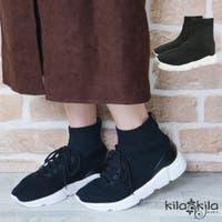 shop kilakila(ショップキラキラ)のシューズ・靴/スニーカー