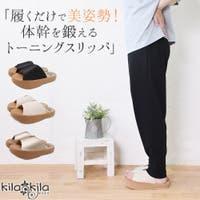 shop kilakila | KLAS0002909