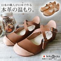 shop kilakila(ショップキラキラ)のシューズ・靴/フラットシューズ