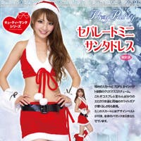 ShopNikoNiko(ショップニコニコ)のコスチューム/クリスマス用コスチューム