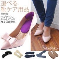 ShopNikoNiko | MG000004025
