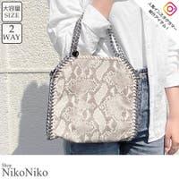 ShopNikoNiko | MG000005057