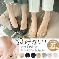 ShopNikoNiko(ショップニコニコ) | MG000006218