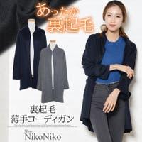 ShopNikoNiko(ショップニコニコ)のトップス/カーディガン