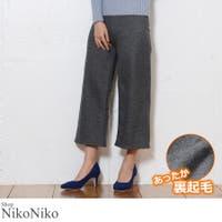 ShopNikoNiko(ショップニコニコ)のパンツ・ズボン/パンツ・ズボン全般