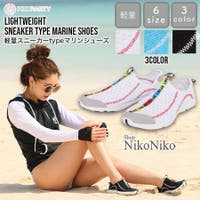 ShopNikoNiko(ショップニコニコ)の水着/ビーチサンダル