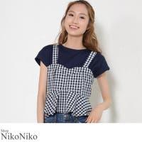 ShopNikoNiko(ショップニコニコ)のトップス/タンクトップ