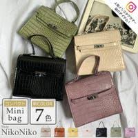ShopNikoNiko | MG000007570